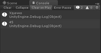Unity3D_FirebirdTestConnection