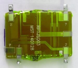 батарея с модуля abm-800