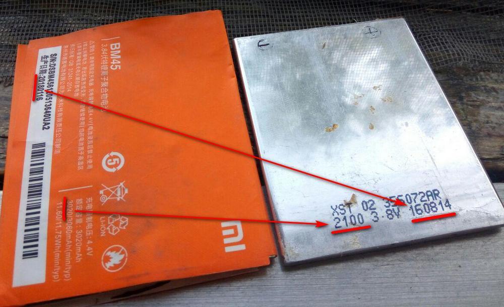 Слева железная крышка с наклейкой а справа извлеченная и освобожденная от пластика батарея BM45